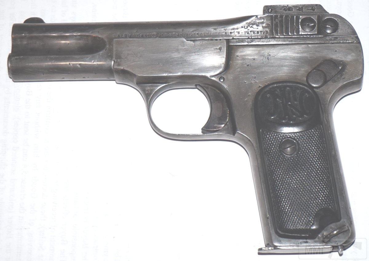 12784 - ММГ Браунинг 1900 (2)