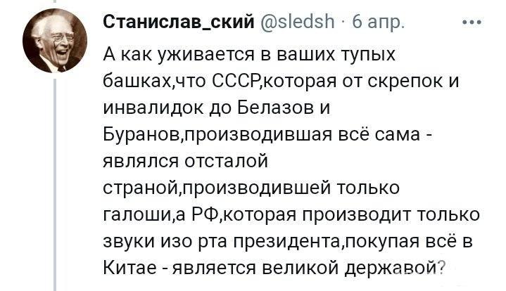 127841 - А в России чудеса!
