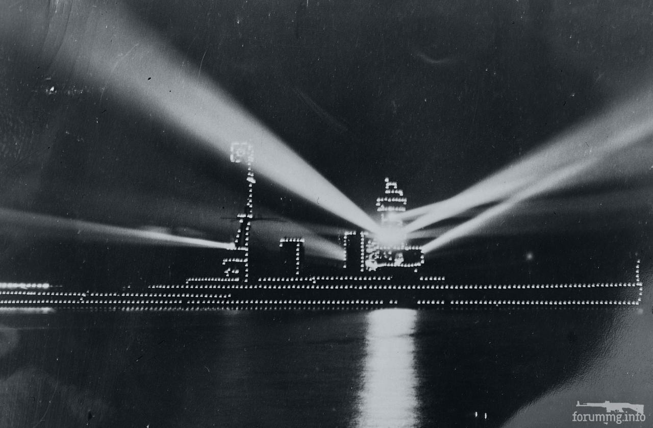 127875 - Японский Императорский Флот