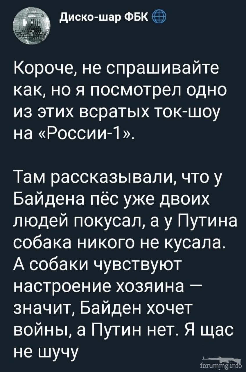127886 - А в России чудеса!