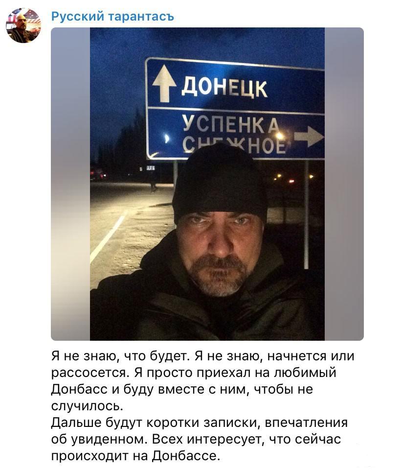 127907 - А в России чудеса!