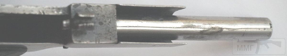 12792 - ММГ Браунинг 1900 (2)