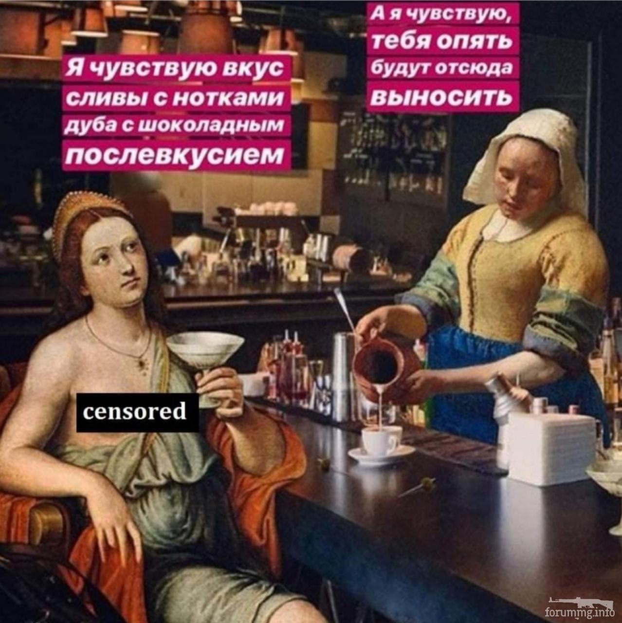 127925 - Пить или не пить? - пятничная алкогольная тема )))