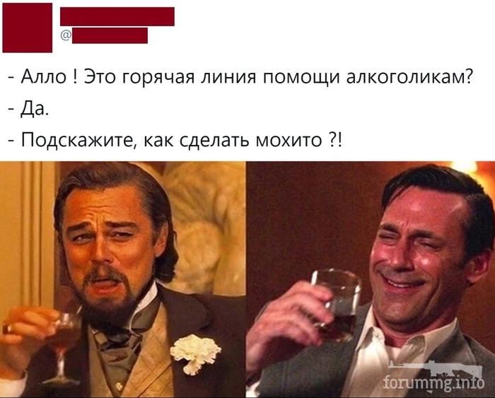 127928 - Пить или не пить? - пятничная алкогольная тема )))