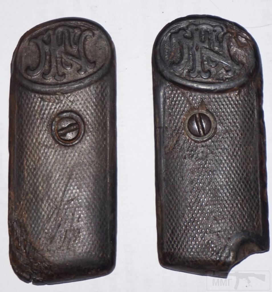 12796 - ММГ Браунинг 1900 (2)