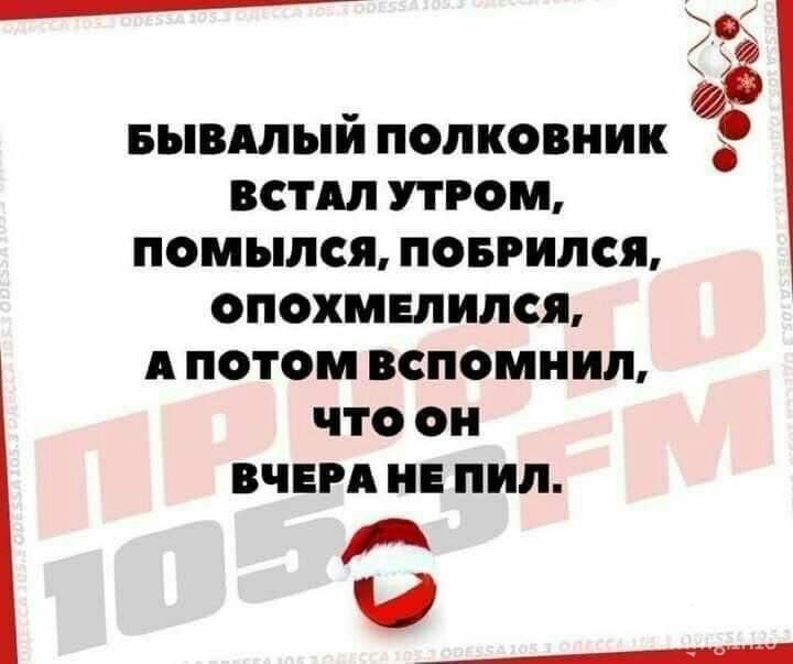 127961 - Пить или не пить? - пятничная алкогольная тема )))