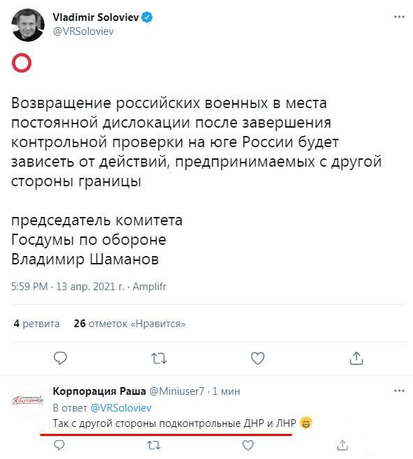 127982 - А в России чудеса!