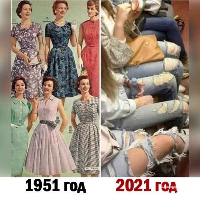 127999 - Мода, прикид, все связанно с одеждой и образами