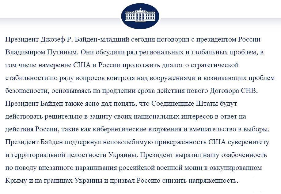 128006 - А в России чудеса!