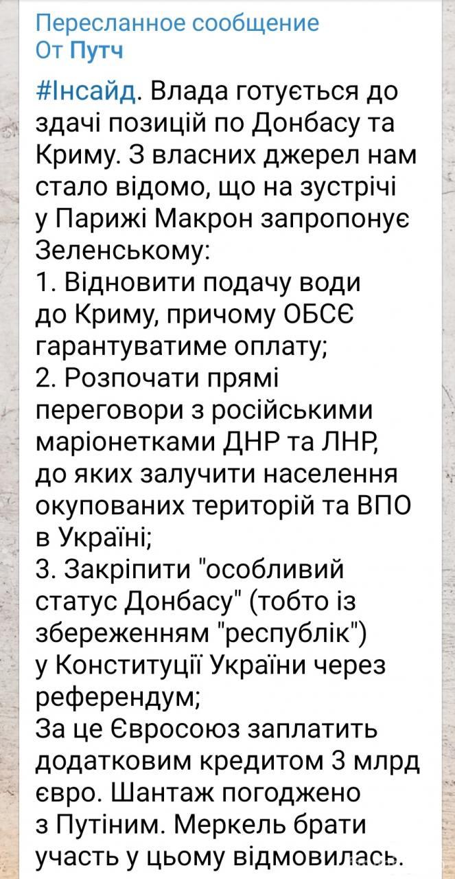 128011 - Украина-реалии New