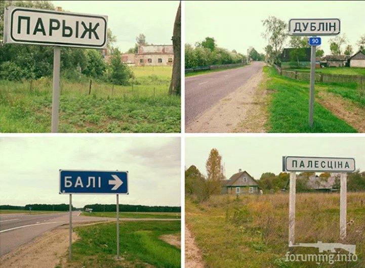 128015 - А в России чудеса!