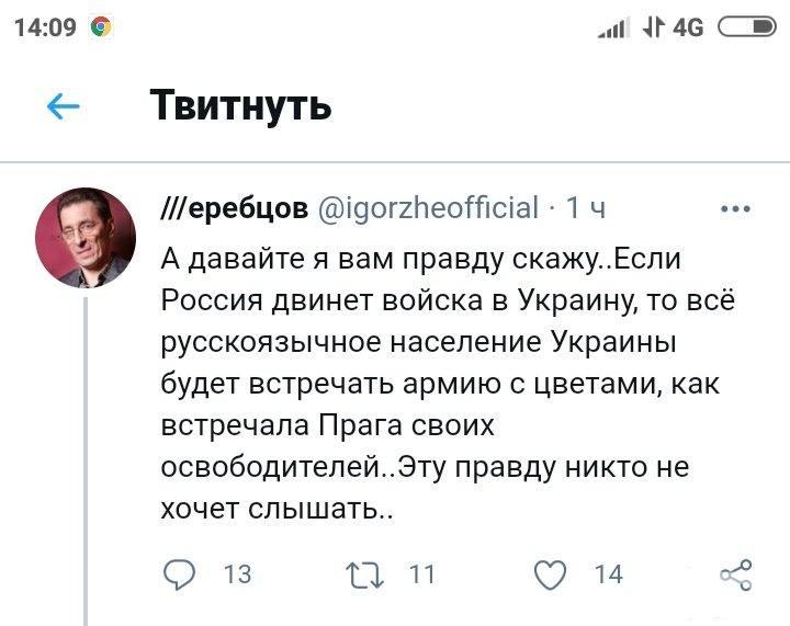 128018 - А в России чудеса!
