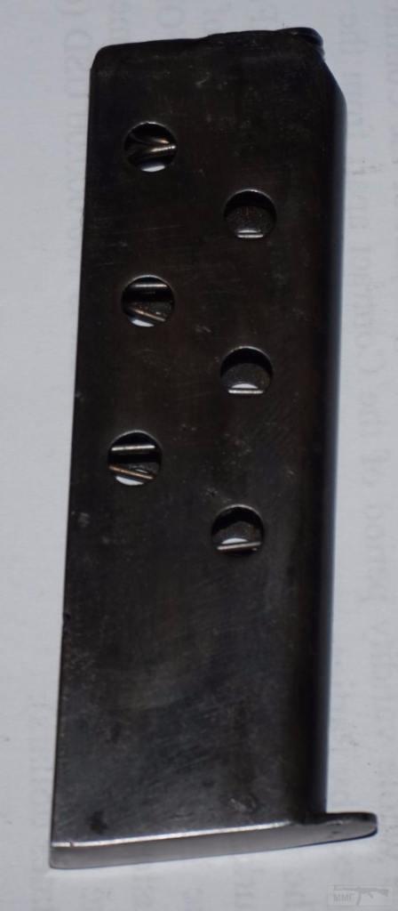 12802 - ММГ Браунинг 1900 (2)