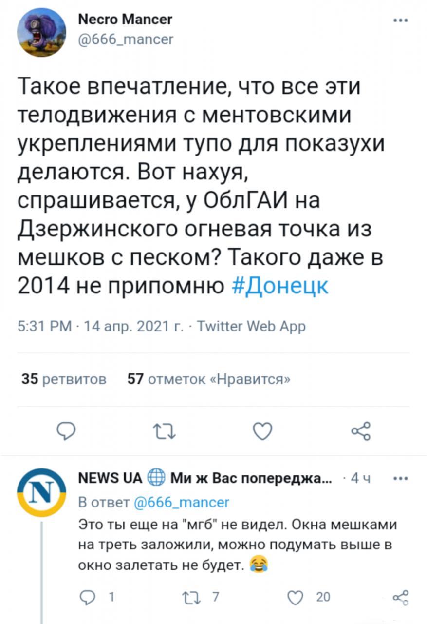 128026 - Командование ДНР представило украинский ударный беспилотник Supervisor SM 2, сбитый над Макеевкой