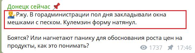 128027 - Командование ДНР представило украинский ударный беспилотник Supervisor SM 2, сбитый над Макеевкой