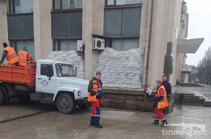128043 - Командование ДНР представило украинский ударный беспилотник Supervisor SM 2, сбитый над Макеевкой