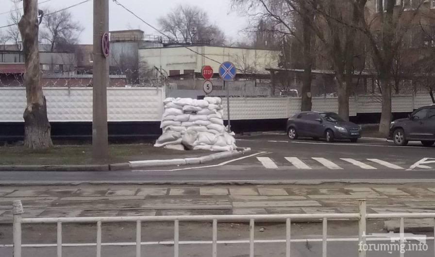 128044 - Командование ДНР представило украинский ударный беспилотник Supervisor SM 2, сбитый над Макеевкой