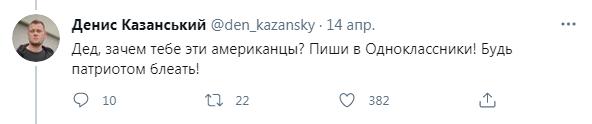 128067 - Украина-реалии New