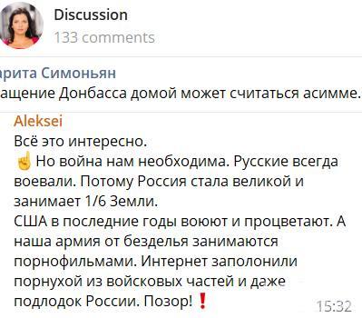 128070 - А в России чудеса!