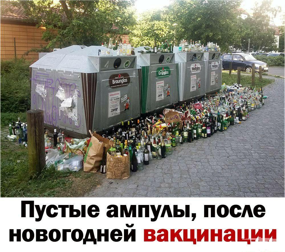 128077 - Пить или не пить? - пятничная алкогольная тема )))