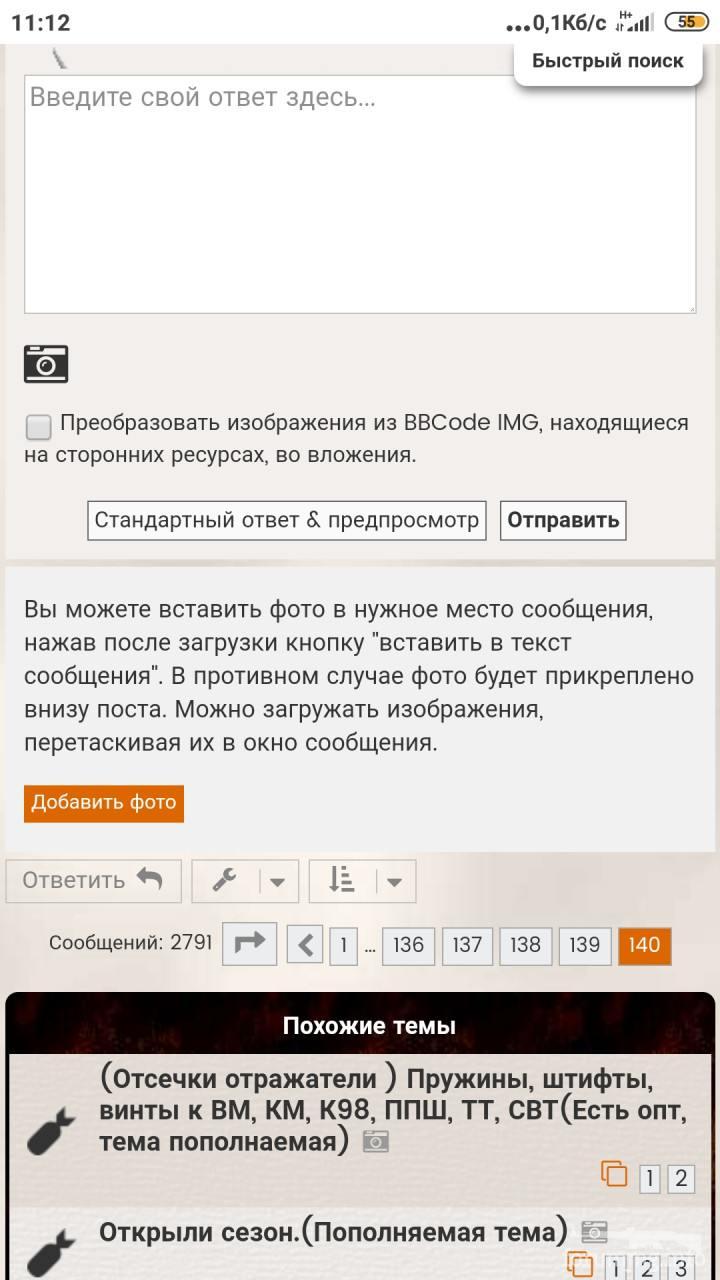 128078 - Работа над сайтом (предложения, советы)