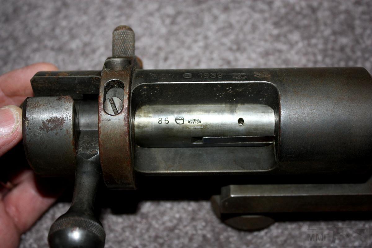 12808 - Ручная артиллерия.