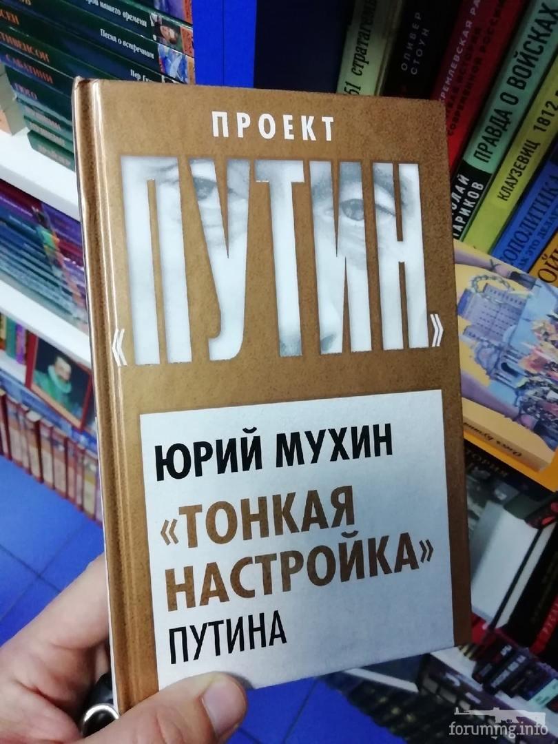 128086 - А в России чудеса!