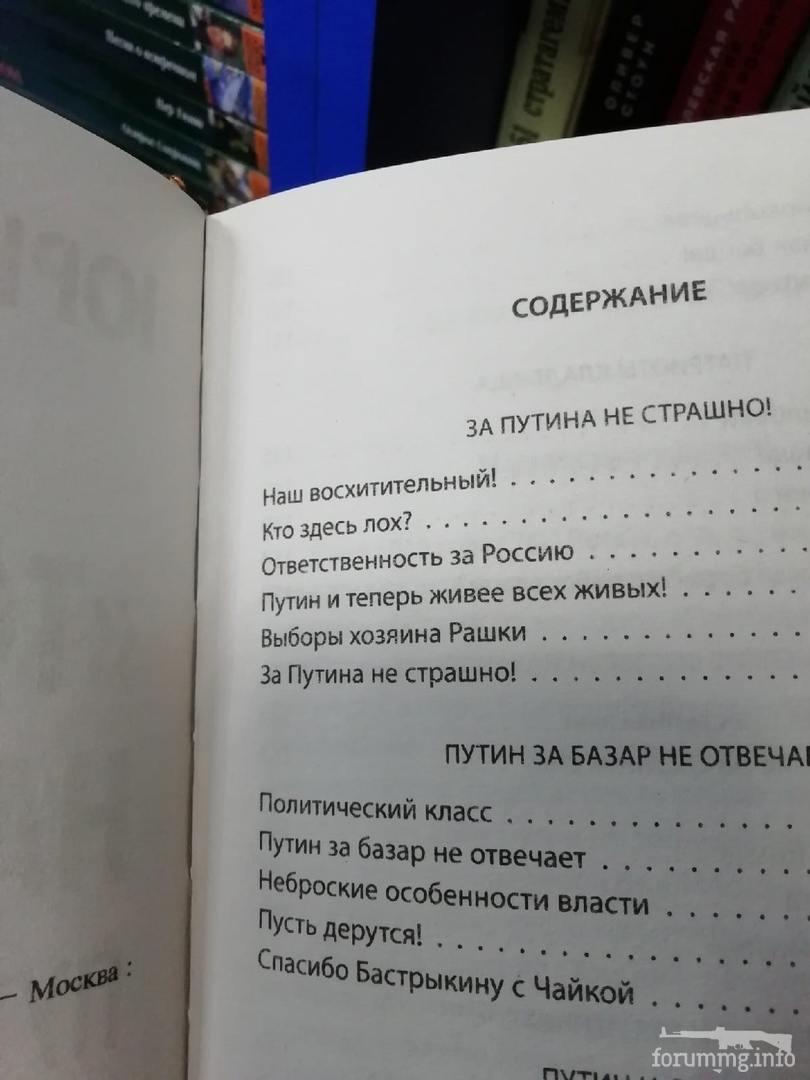 128087 - А в России чудеса!