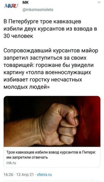 128088 - А в России чудеса!