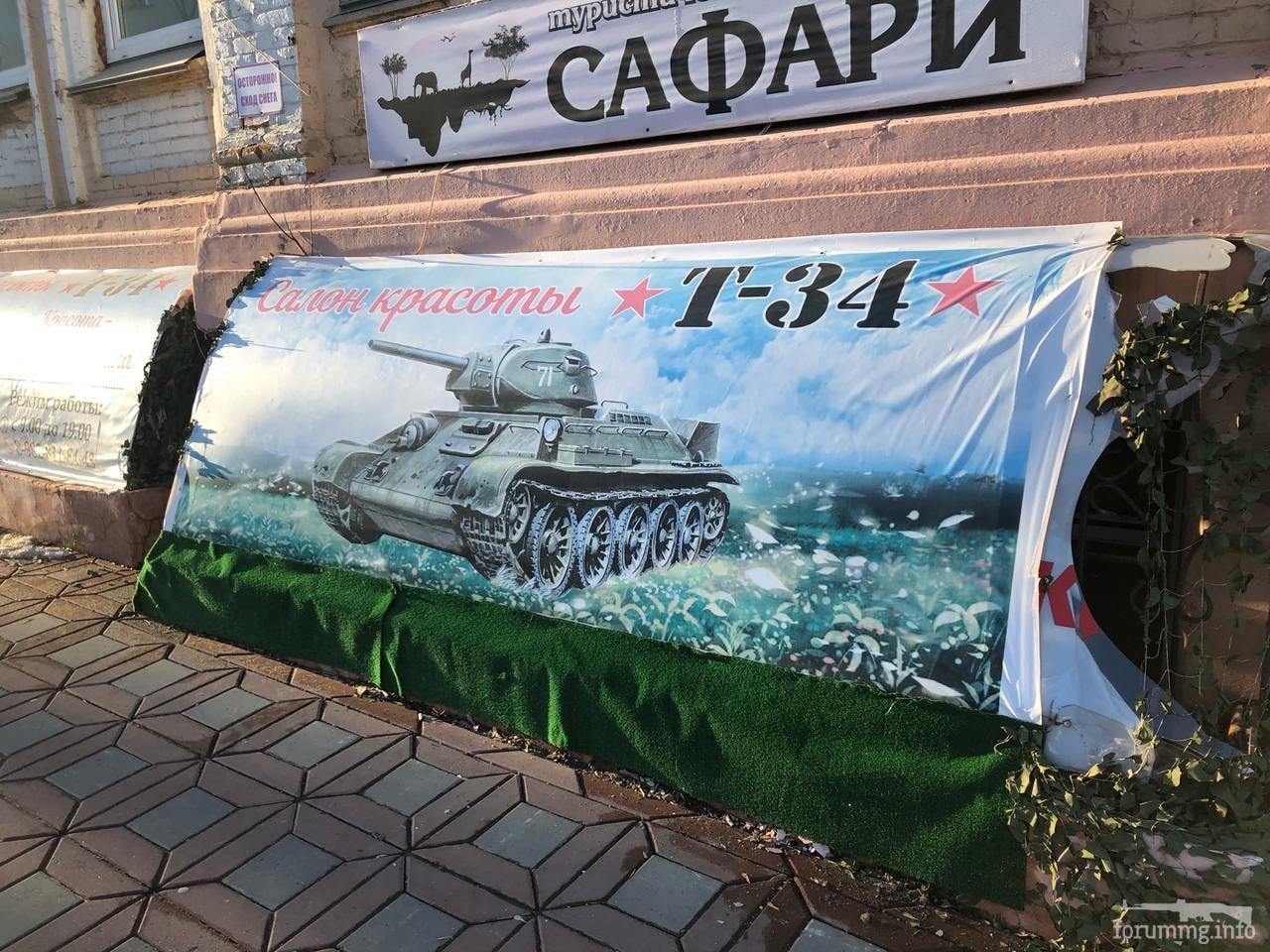 128093 - А в России чудеса!