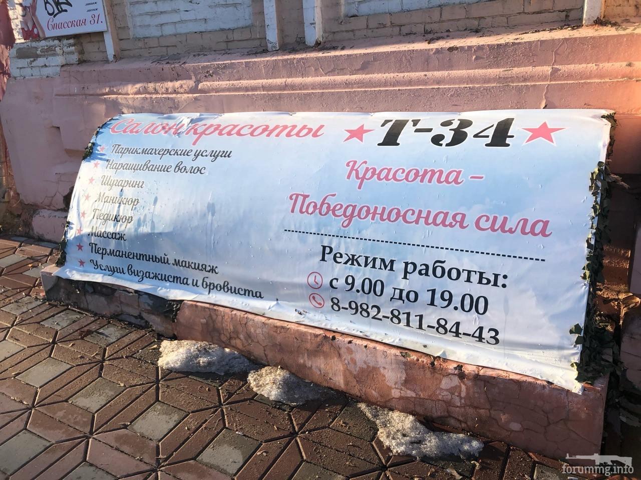 128094 - А в России чудеса!