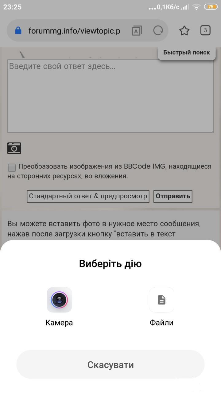 128097 - Работа над сайтом (предложения, советы)