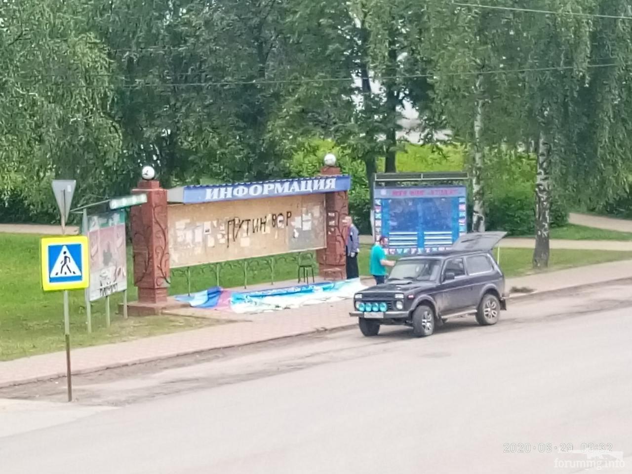 128099 - А в России чудеса!