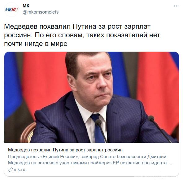 128102 - А в России чудеса!
