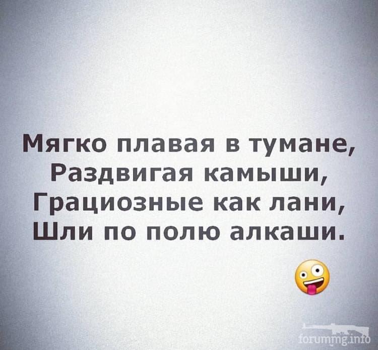 128139 - Пить или не пить? - пятничная алкогольная тема )))