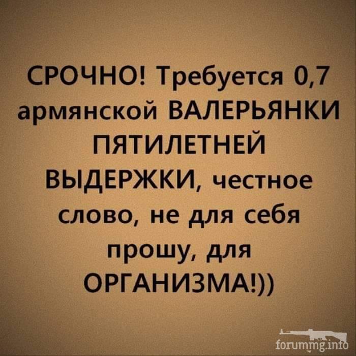 128145 - Пить или не пить? - пятничная алкогольная тема )))