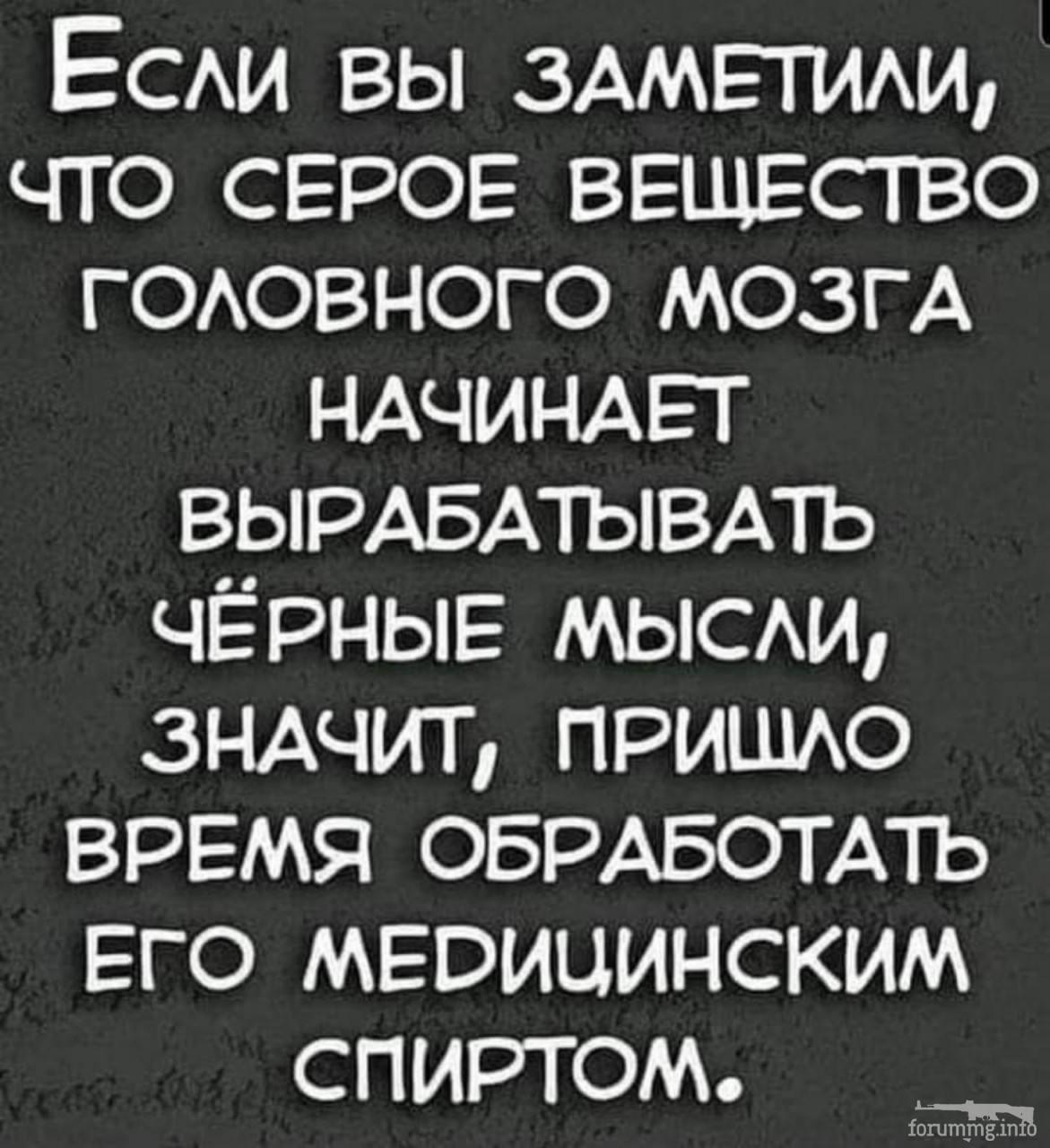 128182 - Пить или не пить? - пятничная алкогольная тема )))