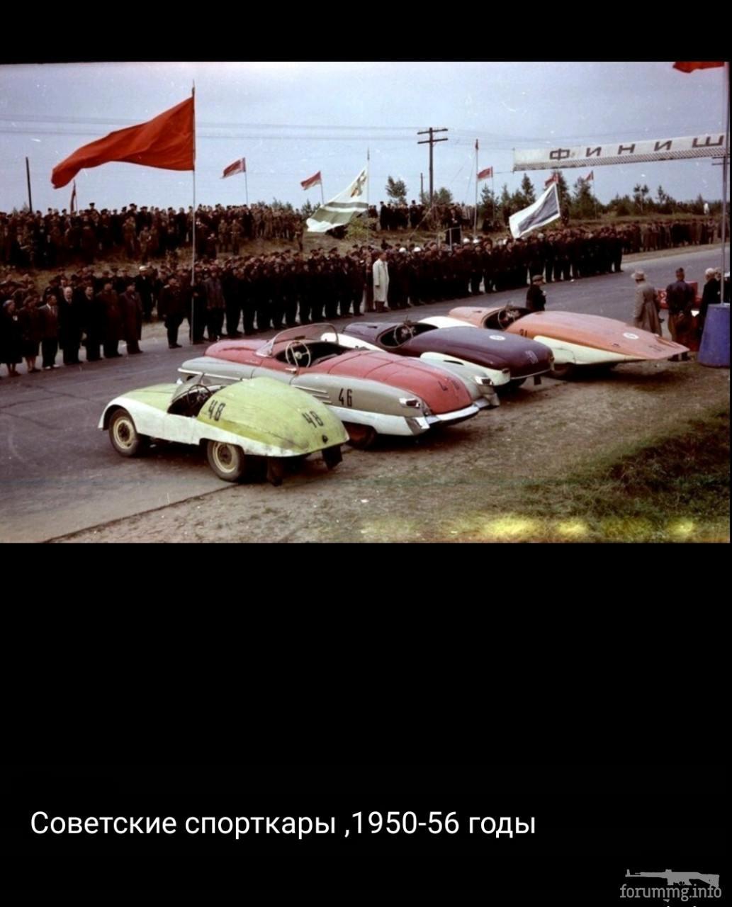 128190 - Автопром СССР