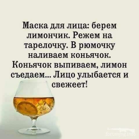 128196 - Пить или не пить? - пятничная алкогольная тема )))