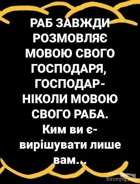 128201 - Украинцы и россияне,откуда ненависть.