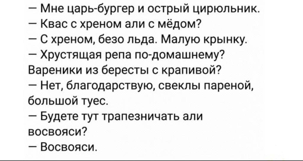 128218 - А в России чудеса!