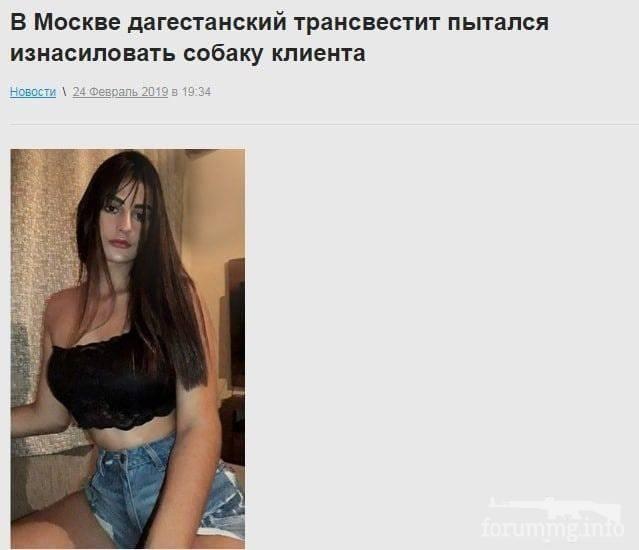 128246 - А в России чудеса!
