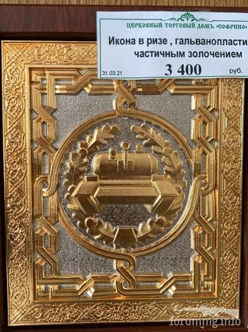128285 - А в России чудеса!