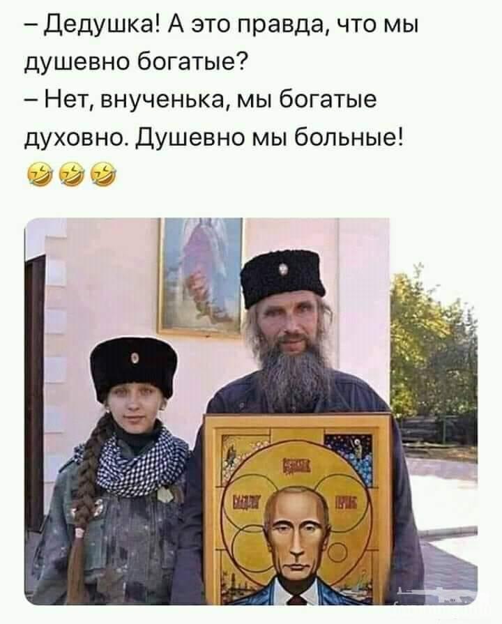 128287 - А в России чудеса!
