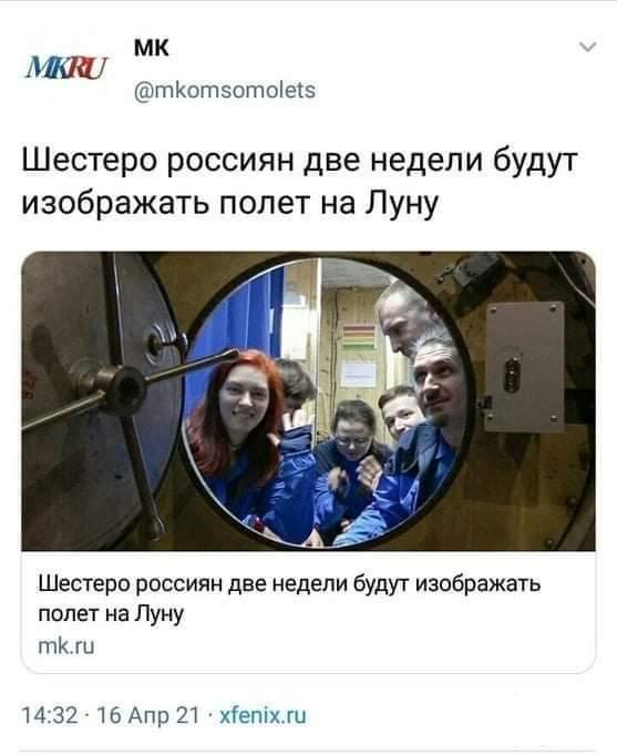 128288 - А в России чудеса!