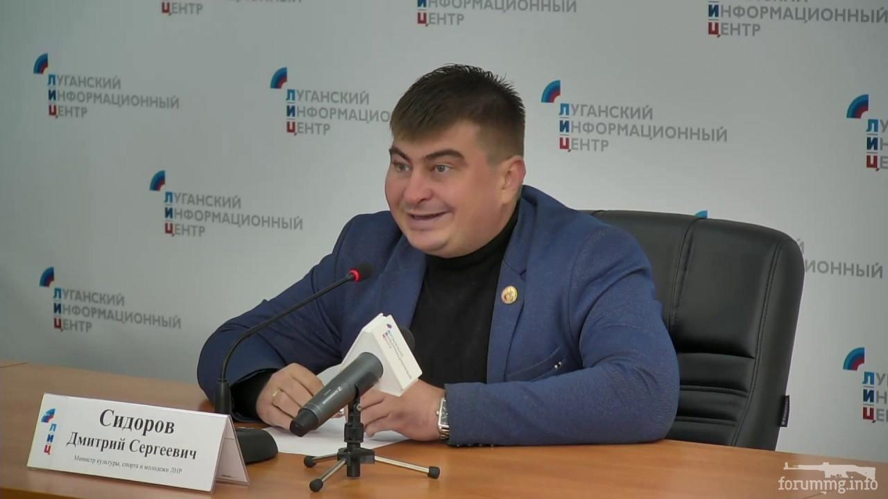 128291 - Командование ДНР представило украинский ударный беспилотник Supervisor SM 2, сбитый над Макеевкой