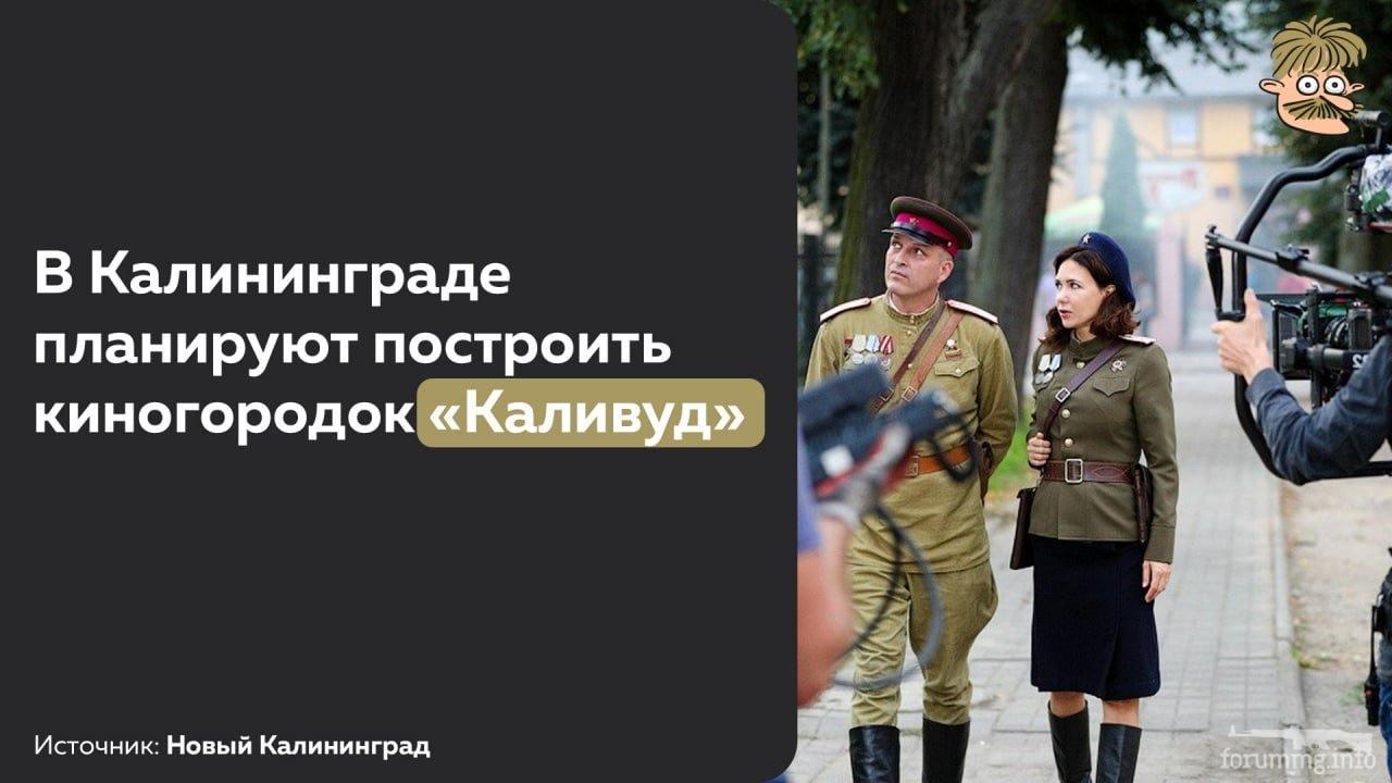 128315 - А в России чудеса!