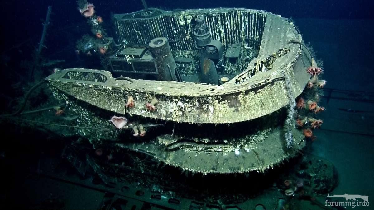 128326 - Действия немецких подлодок в Атлантике