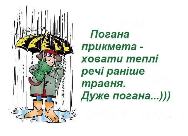 128420 - И о погоде...
