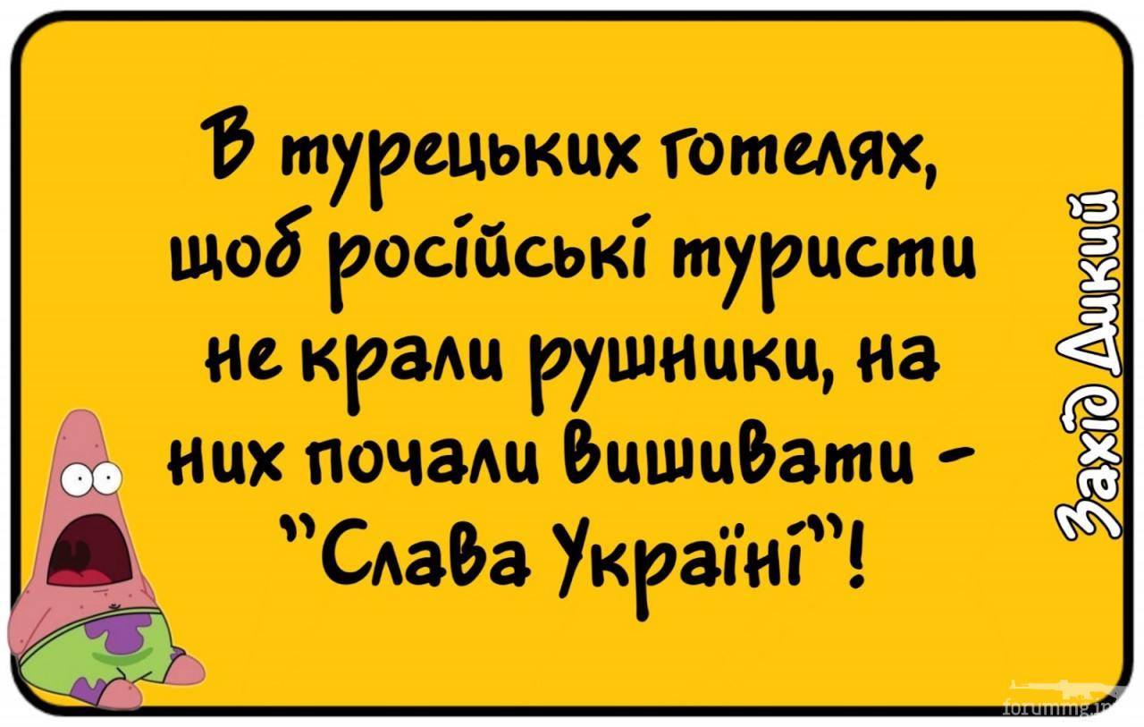 128427 - Украинцы и россияне,откуда ненависть.